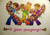 ребенок, девочка, цветок, мальчик, роза, листок, бантик