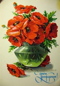 цветок, ваза, мак, букет, бутон, листок