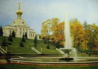 фонтан, дерево, здание, небо, вода, купол, лестница, трава, цветок