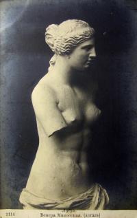 статуя, женщина