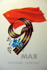 флаг, лента, цветок, серп и молот, звезда, листок, букет