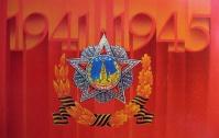 веточка, лента, орден, звезда, кремль, здание