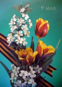 тюльпан, лента, листок, цветок, веточка