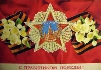 звезда, лента, веточка, цветок, кремль, орден