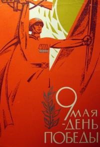 воин, каска, мужчина, оружие, медаль, веточка, флаг
