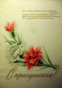 цветок, гвоздика, листок, букет