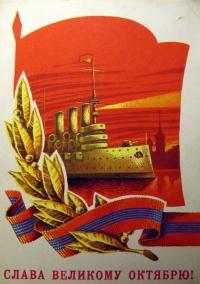 веточка, лента, корабль, лучь, здание, флаг
