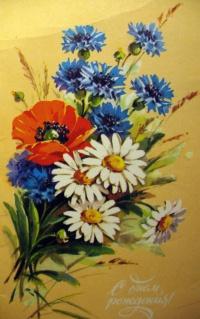 цветок, ромашка, букет, мак, василек, листок, трава, бутон