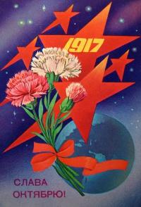 цветок, гвоздика, лента, бантик, планета, звезда, букет, листок