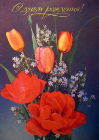 цветок, букет, тюльпан, незабудка, листок, веточка