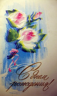 цветок, роза, листок, букет, лента, бутон