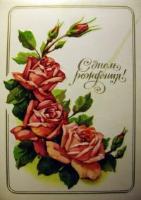 цветок, роза, букет, листок, бутон