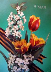 цветок, тюльпан, веточка, листок, букет, лента