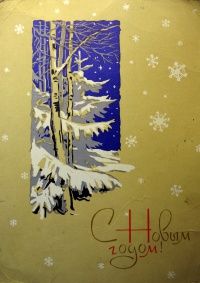 дерево, небо, снег, ель, береза