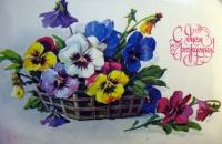 цветок, корзина, листок, бутон, букет