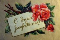 цветок, роза, листок, бутон, карточка