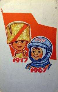 человек, космонавт, флаг, воин