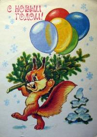 белка, дерево, ель, шарик, снег