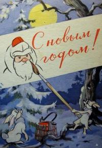 дед мороз, кисточка, заяц, ведро, снег, дерево, ель, луна, краска