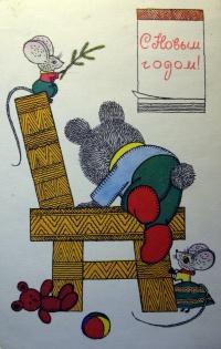 медведь, мышь, веточка, стул, мяч, календарь