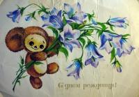 цветок, чебурашка, букет, листок, колокольчик