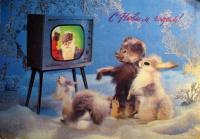 дерево, телевизор, дед мороз, заяц, медведь, белка, снег