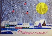 снег, дерево, веточка, птица, луна, окно, дом