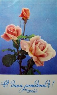 цветок, роза, листок, букет