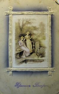 женщина, птица, скамейка, дерево, корзина