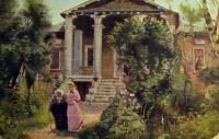 дом, человек, дерево, женщина, трость, окно, небо, цветок, колонна, трава