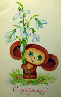 цветок, чебурашка, трава, листок