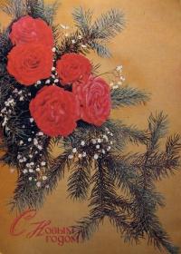 веточка, цветок, роза, ель