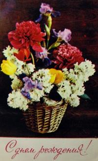 цветок, букет, корзина, тюльпан, пион, ирис, листок, сирень