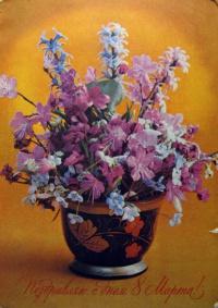 цветок, ваза, листок