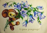 цветок, чебурашка, листок, букет