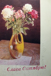цветок, ваза, листок, пион, букет