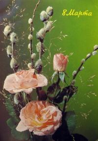 цветок, веточка, листок, роза