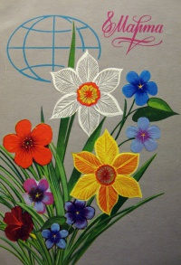 цветок, глобус, листок, нарцисс, букет