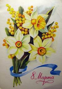 цветок, нарцисс, мимоза, букет, листок, лента, веточка