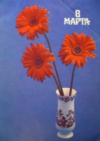 цветок, ваза, букет