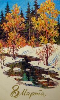 дерево, снег, небо, вода, ель