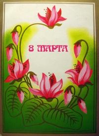 цветок, бутон, листок