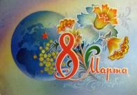 цветок, планета, звезда, веточка, мимоза