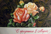 цветок, букет, роза, листок, бутон