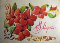 цветок, листок, лента, бутон