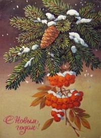 веточка, шишка, снег, ягода, листок, ель