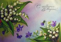 цветок, ландыш, листок, букет