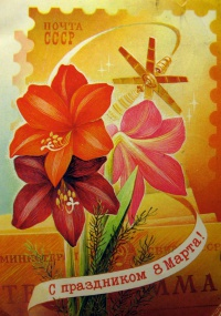 цветок, спутник, листок, веточка, звезда, лента