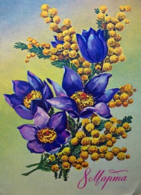 цветок, букет, мимоза, веточка, листок