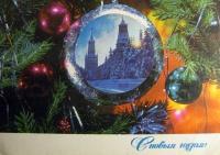 веточка, шарик, ель, лента, игрушка, здание, небо, звезда, часы, дерево, кремль